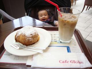 出会いのカフェ