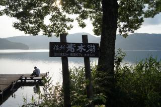 青木湖桟橋