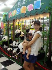 動物園??!