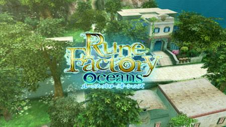 RuneFactoryOceans20110306_1.jpg