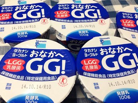「タカナシヨーグルトおなかへGG!」