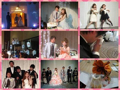 平成25年11月16日結婚式1