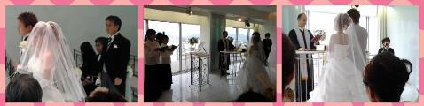 平成25年11月16日結婚式0