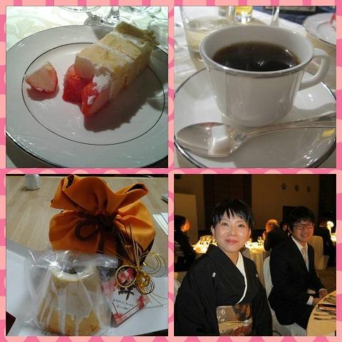 平成25年11月16日結婚式4