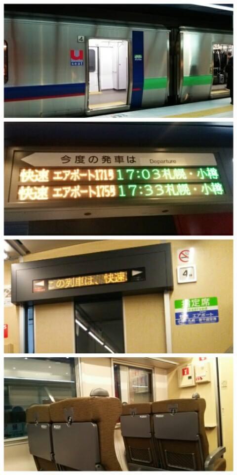 平成26年11月14日札幌エアポート