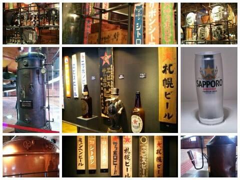 平成26年11月15日札幌ビール博物館3