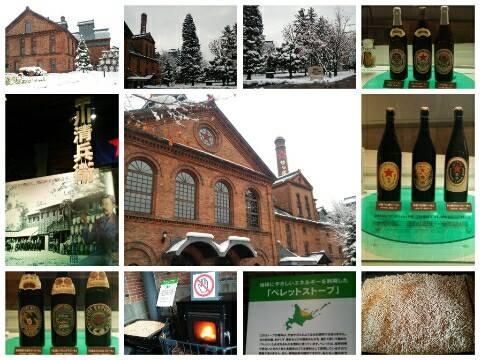 平成26年11月15日札幌ビール博物館1