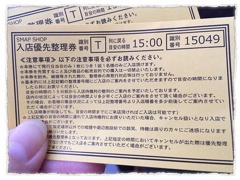 2014_1_9_2.jpg