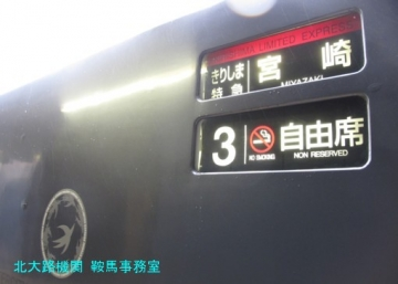 DBMIMG_5105.jpg