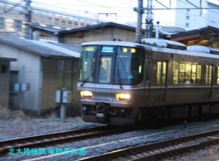 京都駅113系三色混合 1