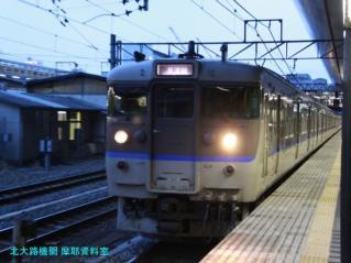 京都駅113系三色混合 12