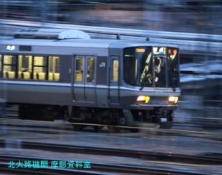 京都駅113系三色混合 13