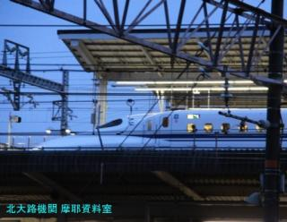 京都駅113系三色混合 14