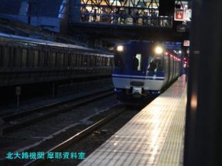 京都駅113系三色混合 15