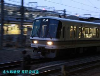京都駅113系三色混合 16