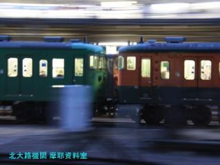 京都駅113系三色混合 18
