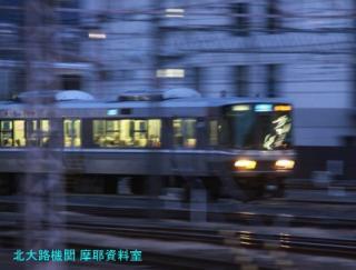京都駅113系三色混合 19