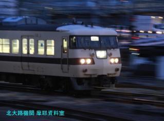 京都駅113系三色混合 10