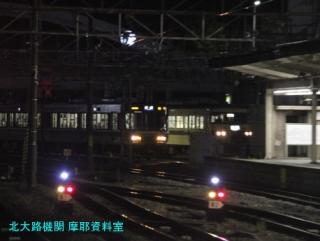 名古屋駅?いいえ京都駅 6