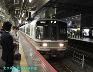 名古屋駅?いいえ京都駅 7