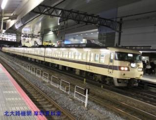 名古屋駅?いいえ京都駅 8