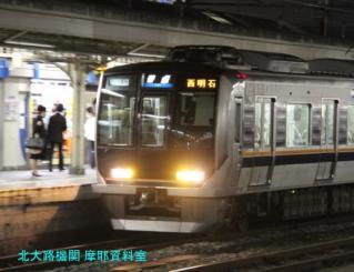 名古屋駅?いいえ京都駅 9