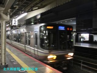名古屋駅?いいえ京都駅 10