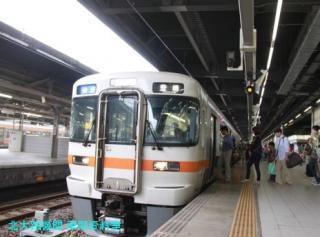 名古屋駅雨天とワイドビュー 1