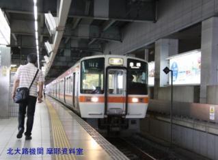 名古屋駅雨天とワイドビュー 2