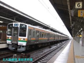 名古屋駅雨天とワイドビュー 4