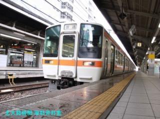 名古屋駅雨天とワイドビュー 5