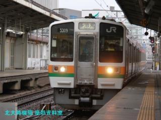 名古屋駅雨天とワイドビュー 6