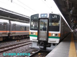 名古屋駅雨天とワイドビュー 7