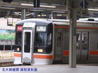 名古屋駅雨天とワイドビュー 8