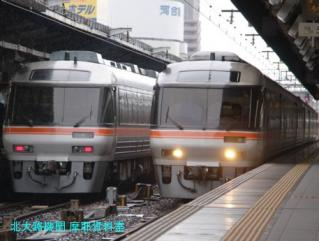 名古屋駅雨天とワイドビュー 9