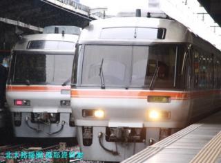 名古屋駅雨天とワイドビュー 10