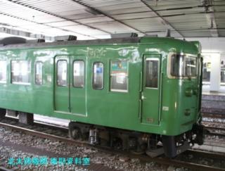 京都駅223を押したら、 1