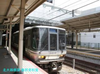 京都駅223を押したら、 12
