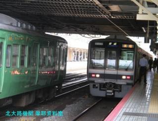 京都駅223を押したら、 14