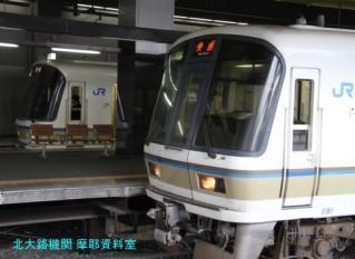 京都駅223を押したら、 15