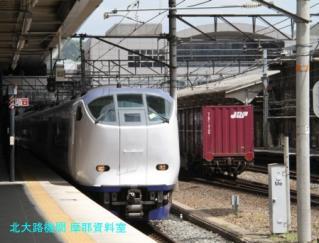 京都駅223を押したら、 17
