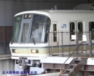 京都駅223を押したら、 19
