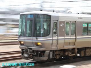 京都駅223を押したら、 10