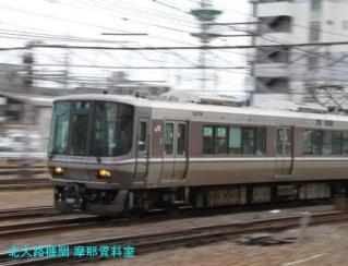 287系初撮影 16