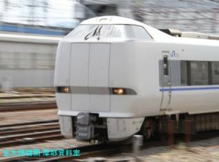 287系初撮影 10