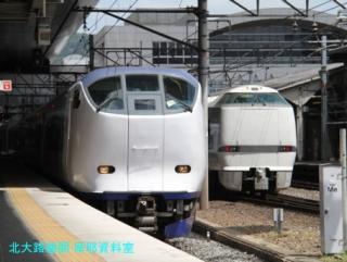京都駅にさりげなく 1
