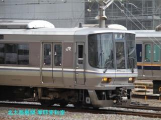 京都駅にさりげなく 2