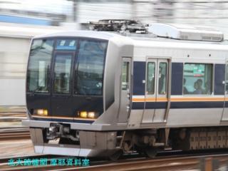 京都駅にさりげなく 3