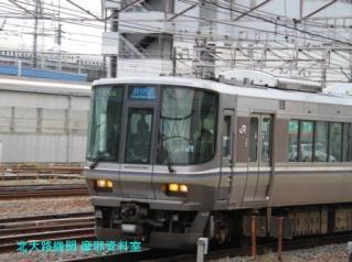 京都駅にさりげなく 5