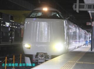 京都駅にさりげなく 6
